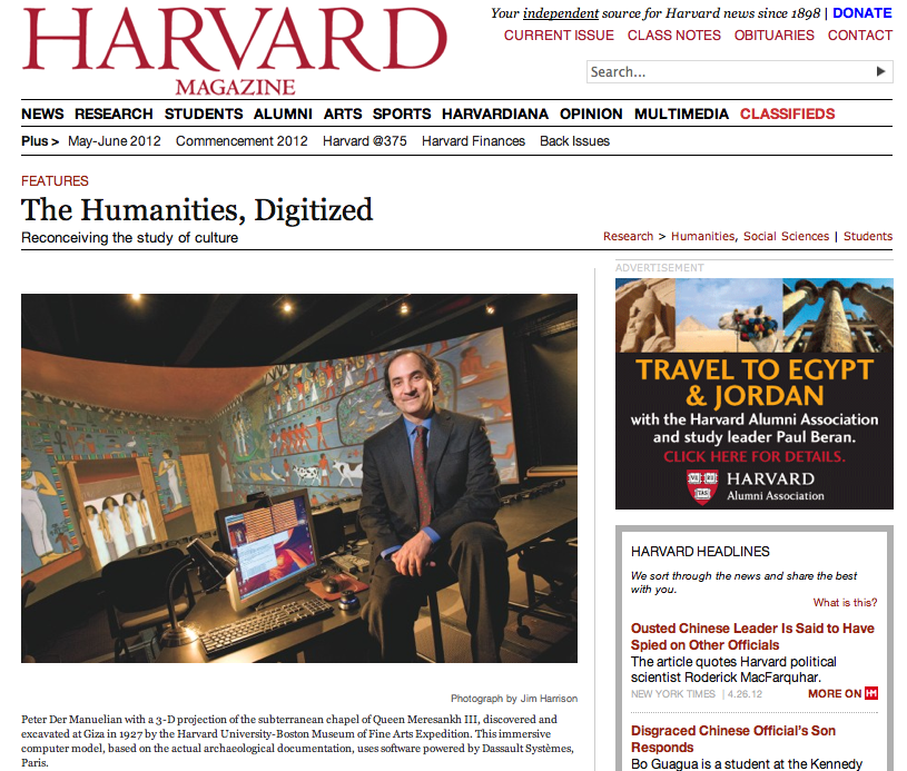 The Humanities, Digitized
